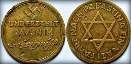 National Socialist Zionist Medal