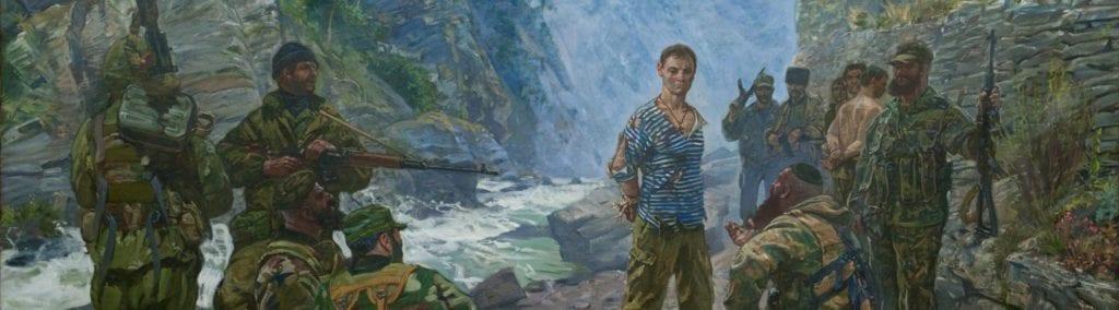 Jevgenij Alexandrovič Rodionov