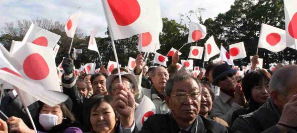 """Japonsko: """"My sami!"""""""